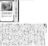b_200_150_16777215_00_images_albums_Criticisme_Japon_SOL002_1.jpg